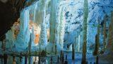 Grotten van Frasisi in Le Marche
